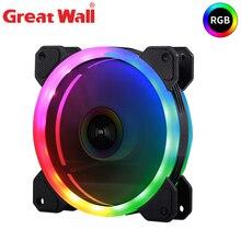цена на Great Wall PC Case Fan PWM 4pin RGB Adjust LED Cooling Fans for PC Fan 120mm Silent Heatsink 12V AURA SYNC Computer Cooler Fan