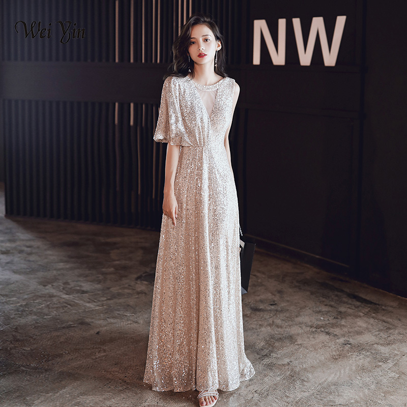 AE0144   Evening     Dress   Sequins A Line Long Formal   Dress   Zipper   Evening   Party Gown Occasion   Dresses   Robe De Soiree