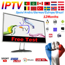 Francia IPTV suscríbete estable HD DAZN Movistar Europa adulta Francia IPTV para tv box X96 M3U IPTV caja android más inteligente VLC Enigma2(China)
