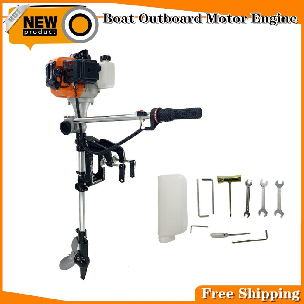 FREE SHIPPING New 2 Stroke 3HP 52CC Outboard Motor Boat Engine With Air Cooling System, Inflatable Fishing Boat Outboard Engine