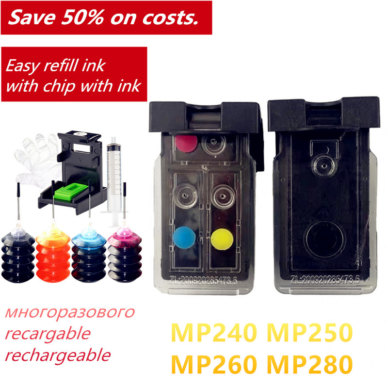 PG510 CL511 Refillable Ink Cartridge Replacement for Canon PG 510 CL 511 for MP240 MP250 MP260 MP280 MP480 MP490 IP2700 MP499 refillable cartridges for canon refillable cartridges cartridge for canon - title=