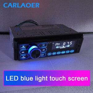 Image 3 - Auto Radio Stereo Player Bluetooth AUX IN MP3 FM USB 1 Din Auto Auto 1DIN Für Kia Hyundai Toyota Ford Nissan mitsubishi Suzuki ISO
