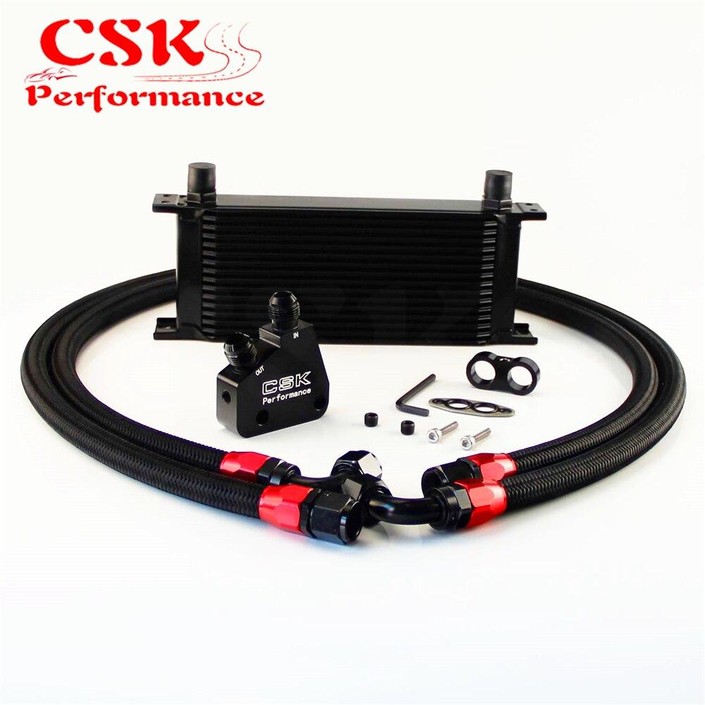 16 ряд 248 мм AN10 Масляный радиатор British Kit + мужской адаптер для сэндвич пластин подходит для LS1 LS2 LS3 VT VX VY VZ VE 5.7L Black