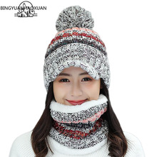 цена на Knitted Winter Hat and Scarf Set Women Thick Warm Beanies Hat Scarf Female For Girls Pom Pom Beain Hats Color matching