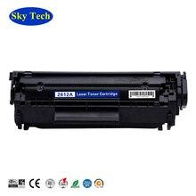 12A compatible toner cartridge For 2612A , For Hp laserjet 1010 / 1015 / 1020 / 3030MFP / 3050MFP / Canon LBP 2900 / 3000 etc