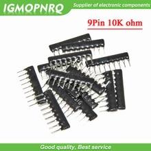 20pcs A103J  9pin 10K ohm  DIP exclusion 9 PINS Network Resistor array IGMOPNRQ