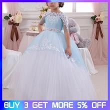 Girls Dress Lace Mesh Princess Dress Wedding Birthday Party Ball Gown For Kids Net Yarn Splicing Shiny Crystal Belt Dress girls floral flowers appliques ball gown dress children cute mesh net yarn birthday party princess dress kids dress clothes