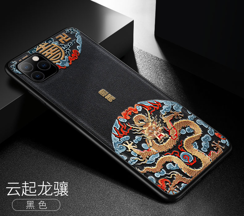 Embossed Leather Back Cover For iPhone 11 2019 iPhone 11 Pro Max iPhone XR X Xs Max Case Special China Style Phone Cases Aixuan (13)