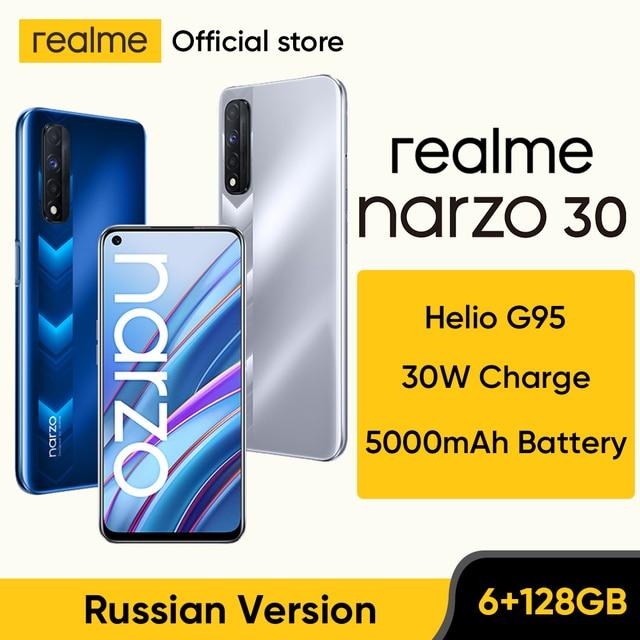 "realme narzo 30 Russian Version Smartphone Helio G95 90Hz 6.5"" FHD+ inch DotDisplay 5000mAh 48MP Triple Camera 30W Dart Charge 1"