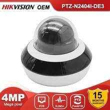 Hikvision OEM PTZ IP Камера 4MP 4X с переменным фокусным расстоянием 2,8-12 мм PTZ-N2404I-DE3 сети видеонаблюдения POE IP купольная PTZ CCTV Камера аудио