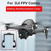 Reforço da bateria capa para dji fpv drone combinado evitar queda fivela de proteção da bateria para dji fpv substituível acessório