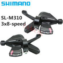 Shimano Road sl-r783 Flatbar Triple Rapide Fire Plus levier 3 positions noir