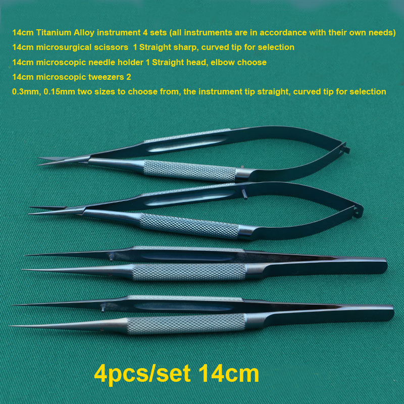 4pcs/set 14cm Titanium Microsurgical Instruments Microsurgery Instruments Kit Scissors Needle Holder Forceps