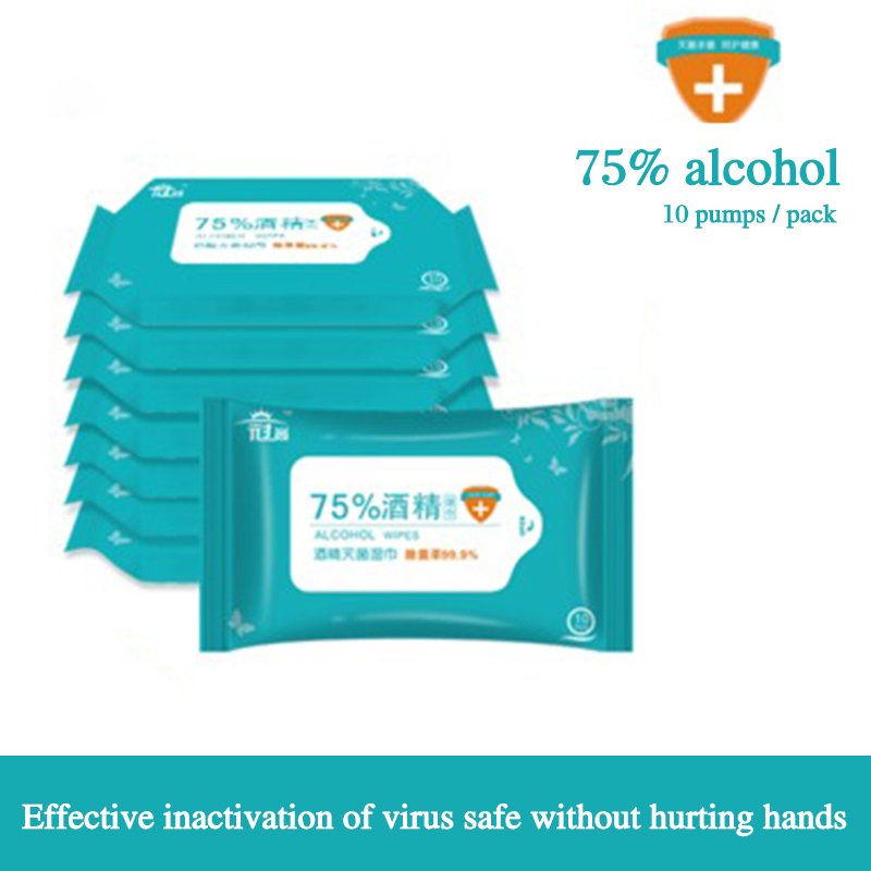 Health Care 10sheets/Pack 75% Alcohol Wet Wipes Disinfection Portable Alcohol Swabs Pads Wipes