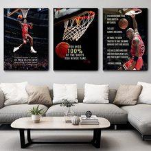 Esporte basquete inspirador palavras pintura em tela motivacional cartazes e impressões da arte da parede imagem para sala de estar decoração