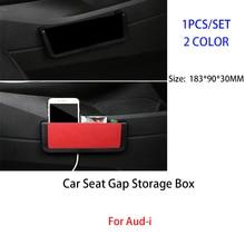 Автомобильные аксессуары ящик для хранения украшений audi tt