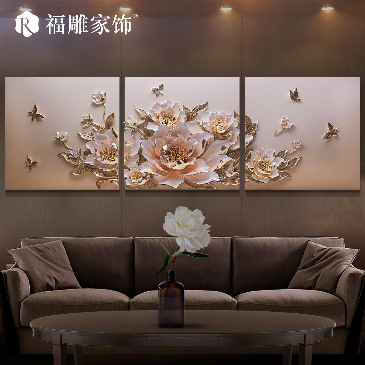 Благословение резной рельеф современный минималистский Новый китайский стиль стерео мебель Би гуа Хуа гостиная декоративная живопись