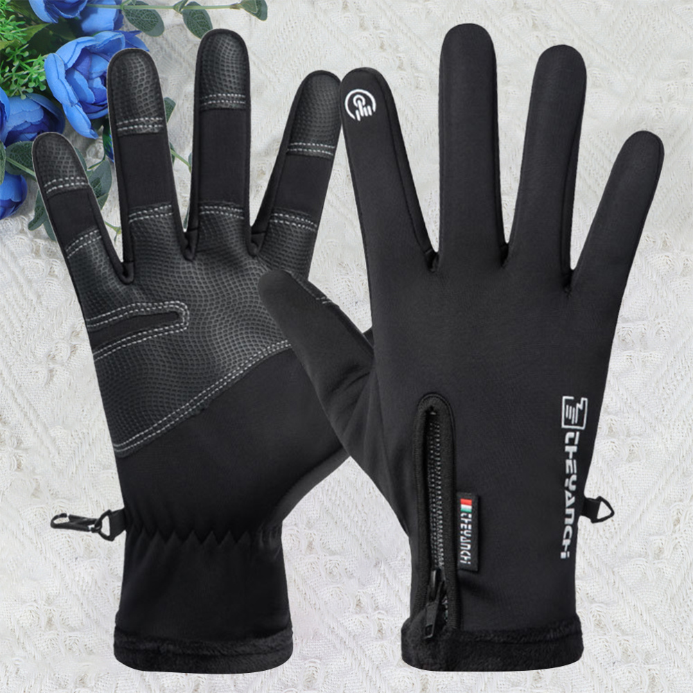 1 Pair Winter Riding Warm Windproof Waterproof Bike Touch Screen Mountaineering for Men (Black,)