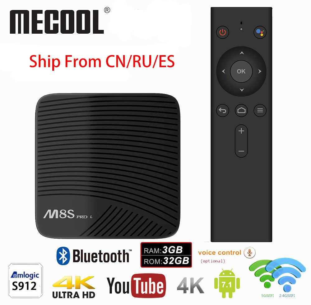 音声制御スマートテレビボックスアンドロイド 7.1 Amlogic S912 オクタコア 3 ギガバイト/16 ギガバイト 32 ギガバイトセットトップボックスデュアル無線 Lan メディアプレーヤー Mecool M8S プロ L