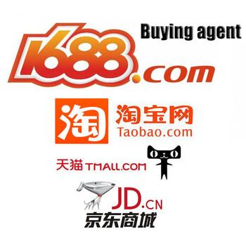 Profesjonalny 1688 Agent 1688 zaopatrzenie agenta chiny zaopatrzenie agenta zaopatrzenie z wysyłką ddp tanie i dobre opinie CN (pochodzenie) Robot kuchenny części