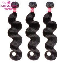 Aliballad الشعر البرازيلي الجسم موجة 3 حزم اللون الطبيعي نسج تمديدات شعر ريمي 100% الإنسان الشعر حزم 300 جرام/وحدة