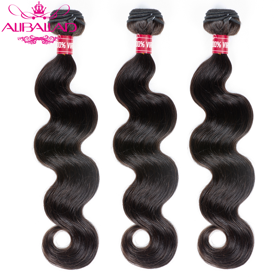 Aliballad Hair Brazilian Body Wave 3 Bundles Natural Color Weave Remy Hair Extensions 100% Human Hair Bundles 300g/Lot