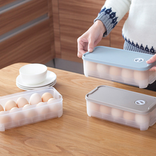 The 10 grid egg storage box at home, fresh, breathable, fashionable and transparent 24.5*12*7cm