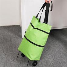 Shopping Trolley Bag Portable Foldable Storage Tote -Orange