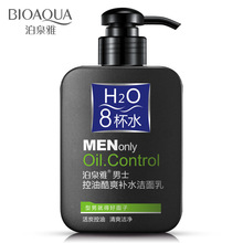 Bioaqua 8 Water Oil Control Men Only For Men's Foam Wash Facial Cleanser Face Washing Anti Dirt Deep Clean Bubble Skin Care