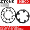 Каменная цепь 130 BCD для sram Красный для shimano 5700 6700 Овальный Круглый 38 40 42 44 46 48 52 58T 60T шоссейная велосипедная цепь 130bcd