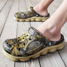 Men Summer Jelly Sandals Lightweight Massage Camouflage Flip Flops Beach Croc Sh