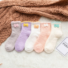 Winter Coral Female  Socks Original Plush Fleece Autumn and Cute Thick Warm Sleep Floor Tide