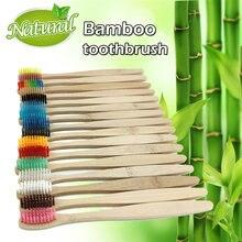 12 шт Деревянные Зубные щётки с мягкой щетиной