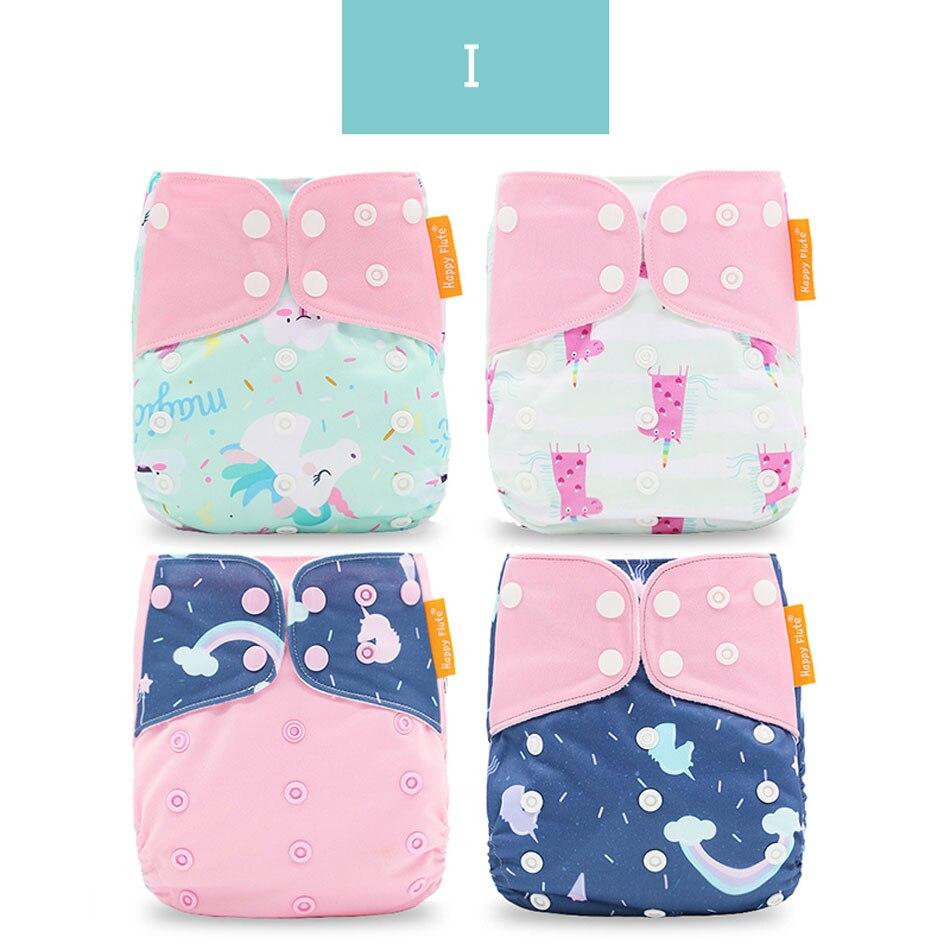 Happyflute 4 шт./компл. моющиеся экологически чистые тканевые подгузники; регулируемый пеленки Многоразовые подгузники из ткани подходит 0-2years, на Возраст 3-15 кг для малышей - Цвет: I only diaper