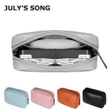 JULY'S SONG Travel Digital Storage Bag Multifunction Cable USB Charger Wire Organizer Case Portable Zipper Power Bank Pouch Bag july s song travel digital storage bag multifunction cable usb charger wire organizer case portable zipper power bank pouch bag