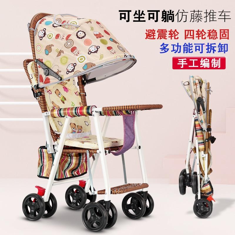 Baby Bamboo Vine Cart Lightweight Four Seasons Imitation Vine Baby Trolley Can Lie Folding Bamboo Rattan Chair Children Portable