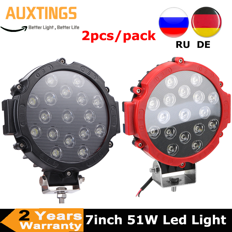 2X 7 inch 51W LED Work Light Spot Flood Beam Round Headlight Black Red For 4x4 Offroad Truck Tractor ATV SUV