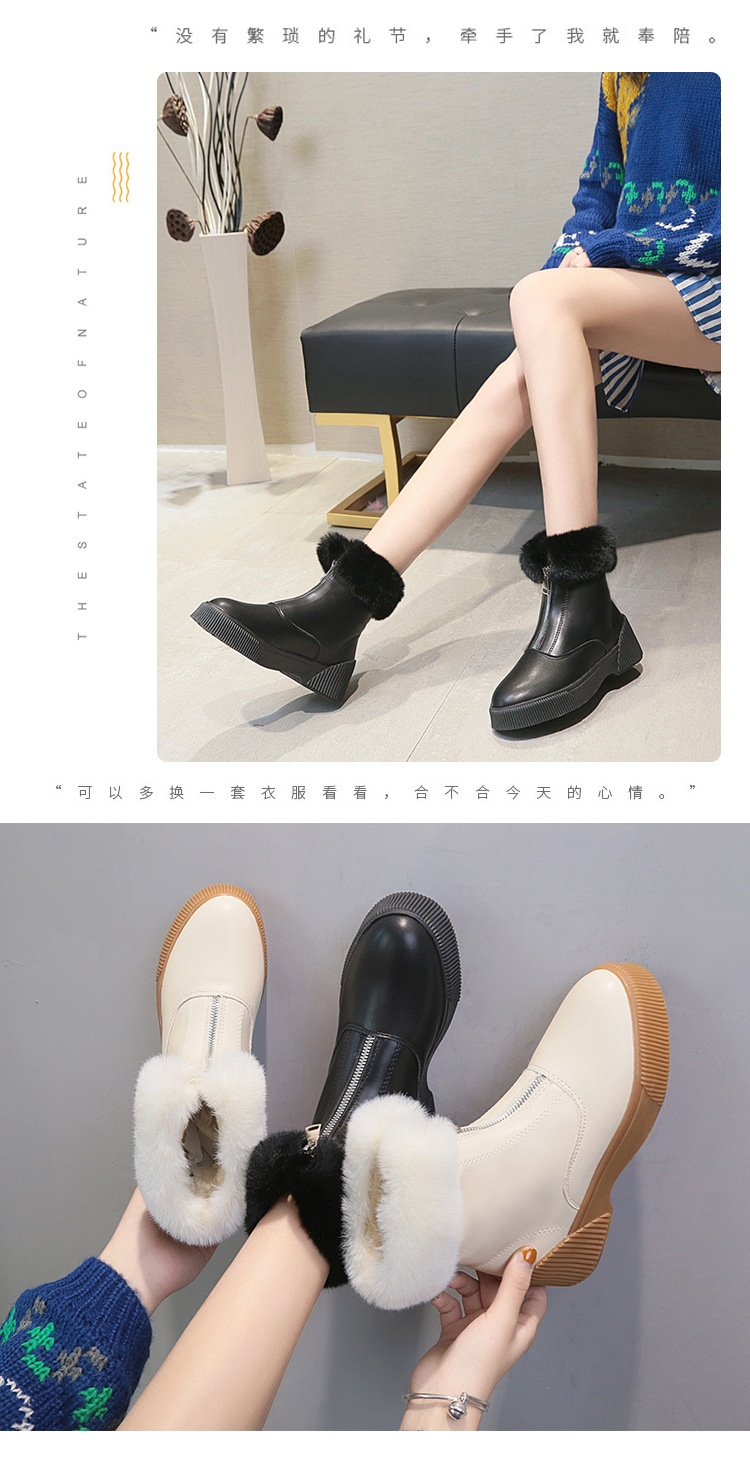 Women Short Ankle Boots Winter Plush Warm Thick Bottom Platform Round Toe Students Leisure Flat Ankle Snow Boots Botas Mujer 45