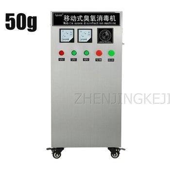 50g /h Air Ozone Generator 220V Ozone Machine Air Ozon Home Disinfection Machine Food Factory Water Purifier GENERATOR Equipment 220v household ozone disinfection disinfector ozone generator air purifier