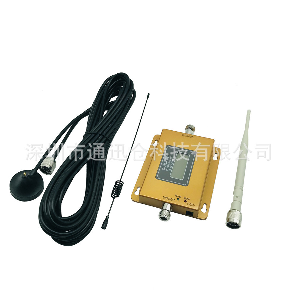 Cdma980 Mobile Phone Signal Amplifier Enhanced Device Telecom 2g3g Online 4g Call Zoom In Mountain Area Receiver