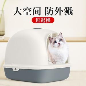 Duże zwierzę domowe całkowicie zamknięte kuweta taca Box zdrowie czyszczenie kuweta dla kota piasek dom plastikowa łopata Kedi Kumu umywalki AA60CL