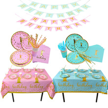1st Birthday Party Disposable Tableware Blue Pink Plates Cups Napkins Straw Baby Shower Kids First Birthday Party Decoration pink unicorn disposable tableware plates napkins cups banner birthday party baby shower wedding events decor supplies