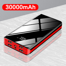 Newest 30000mAh Power Bank For Xiaomi Redmi Quick Charge 300