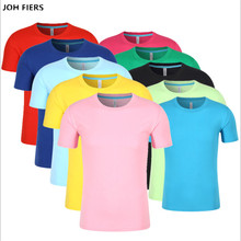 New solid multi-color T-shirt black and white cotton for men summer skateboard boys