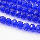 Solid Dark Blue Colo...
