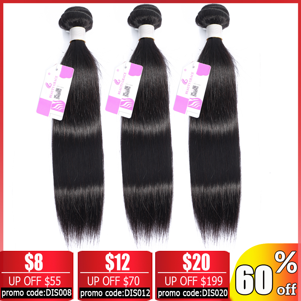 BEAUTY GRACE Straight Hair Bundle 100% Human Hair 3 Bundles Deals Brazilian Hair Weave Bundles Non-remy Hair Extensions