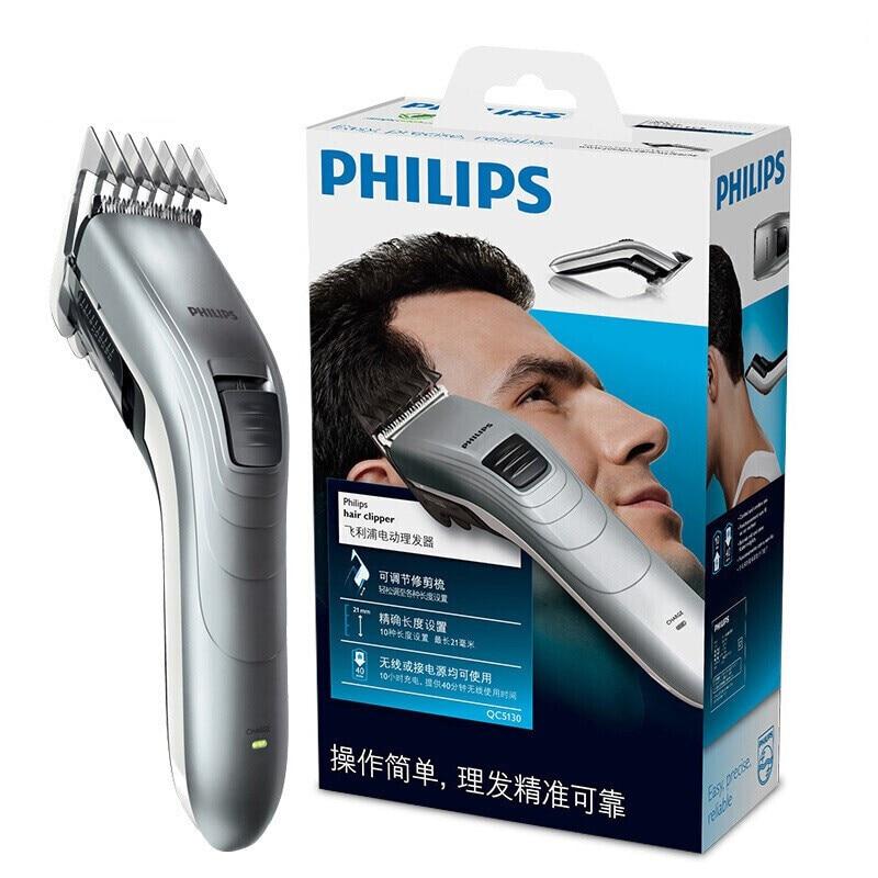 Новинка для электрических волос QC5130 мощная режущая машина для стрижки волос 1
