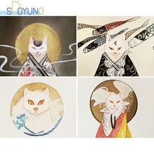 Sdoyuno 60х75см масляная краска покраска по номерам животные