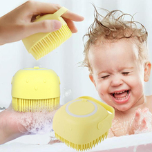 Младенец купание щетка взрослый силикон купание щетка скраб полотенце массаж ванна мяч скраб артефакт ванна щетка