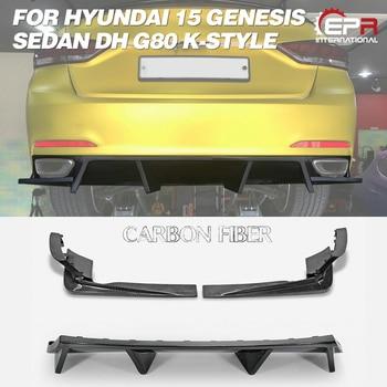 For Hyundai 15 Genesis Sedan DH G80 K-Style Carbon Fiber Rear Diffuser Set Glossy Finish 4 Door Bumper Splitter Kit Fibre Trim